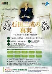 ishida_chira01.jpg