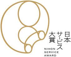 nihons-t.jpg