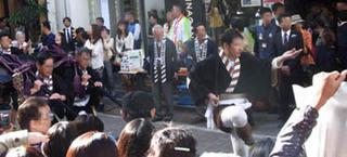daimyou01123.jpg