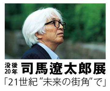 shibaryo001_011.jpg